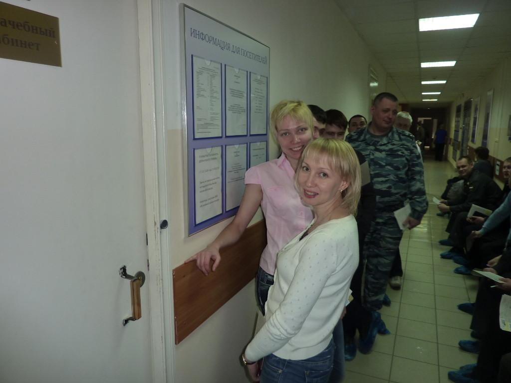 Вы просматриваете фотографии из материала: Акция «ДЕНЬ ДОНОРА» для струдников УМВД по Кировской области