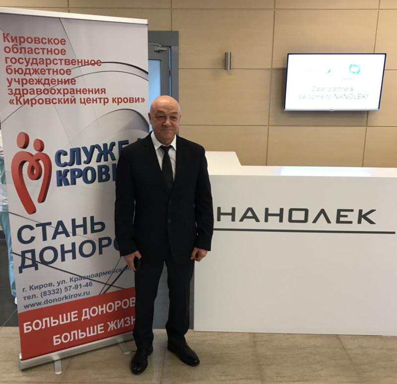 Вы просматриваете фотографии из материала: Акция Стань донором крови в НАНОЛЕК