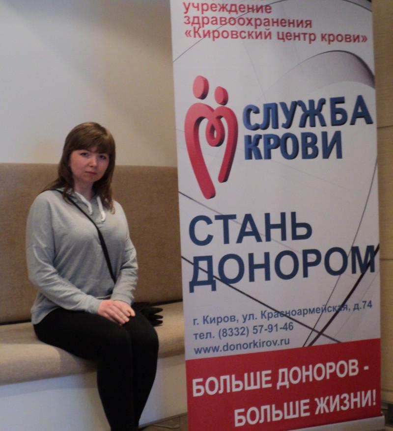 Вы просматриваете фотографии из материала: Кировский центр крови продолжает проведение акций, посвященных Национальному дню донора крови