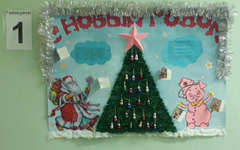 Вы просматриваете фотографии из материала: Поздравление от Деда Мороза и Снегурочки в КОГБУЗ КЦК